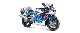 Suzuki GSX-R 750 SRAD 96 97 98 99