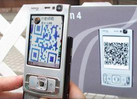 nokia_barcode_reader