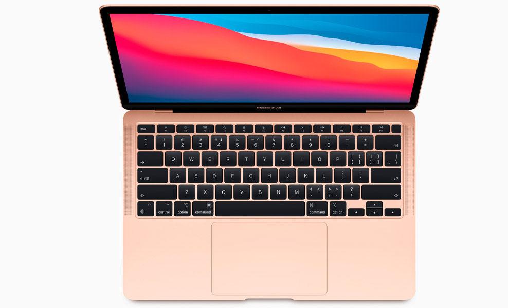 MacBook-Air-con-M1