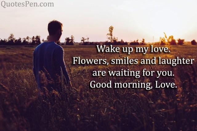 wake-up-my-love-quote