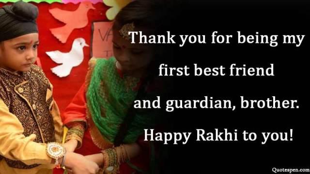 happy-rakhi-to-you-dear-bhai