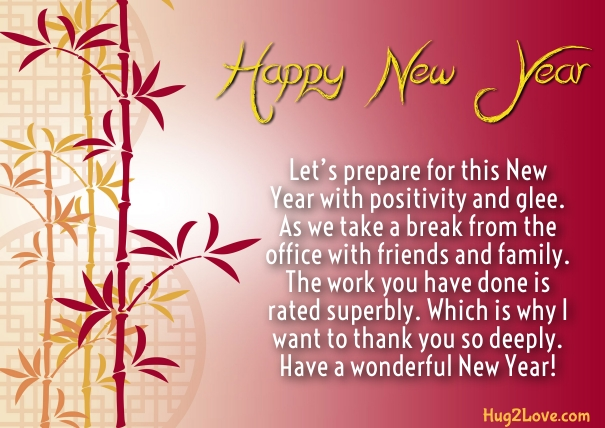 20 Happy New Year 2020 Wishes For Employees With Images