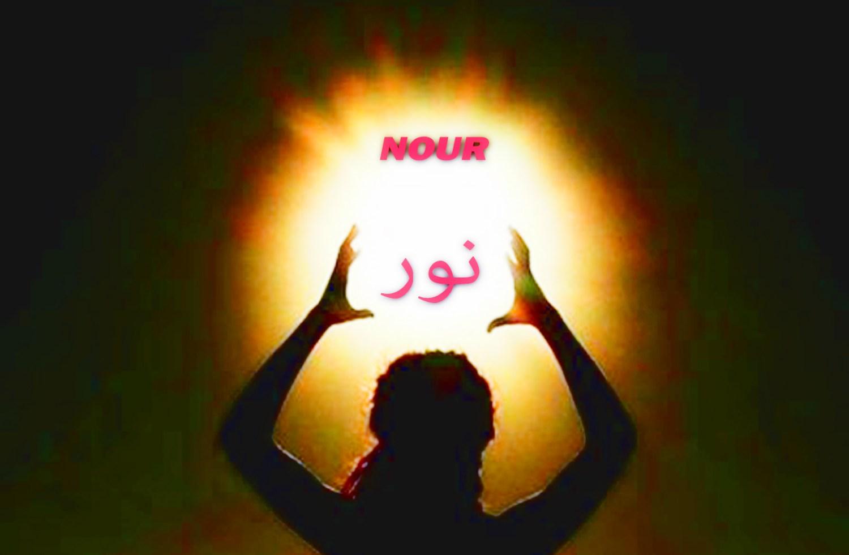ترجمه صحیح لغت زکات در قرآن | زکات چیست؟