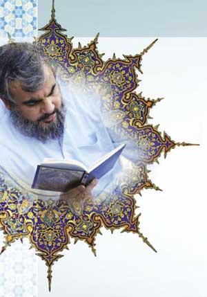 Image result for الدوام على الدعاء في مدرسة أهل البيت ع