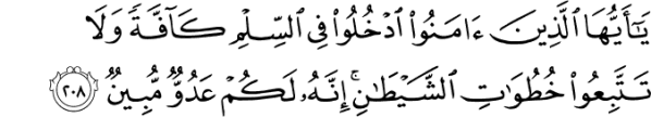 Islamic teachings and the life hereafter