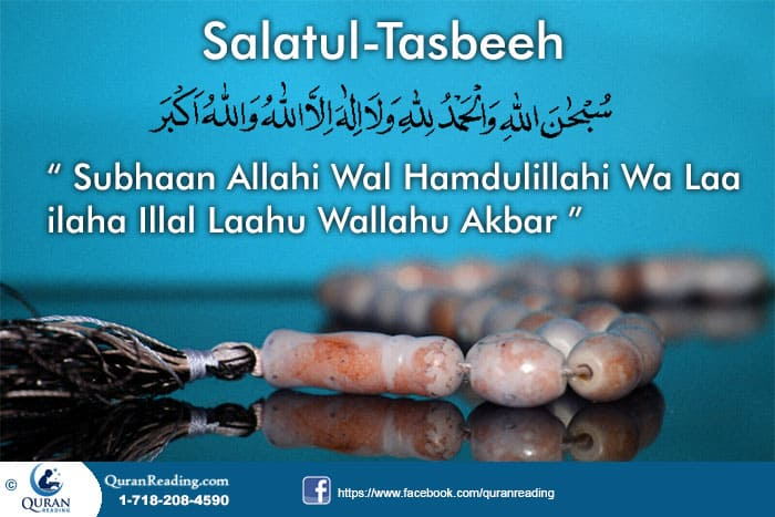 Step by Step Method Salat ul Tasbeeh