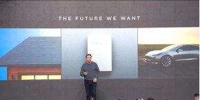tesla-ceo-elon-musk-presents-powerwall-2-0-and-solarcity-solar-roof