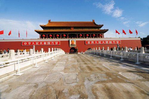 Tiananmen Square In Beijing China