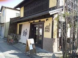 川越 パン.jpg