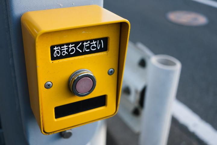 「オンラインカジノ」の法整備が整っていない日本