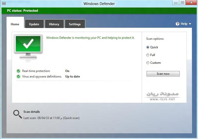 ويندوز 8 برنامج الحماية