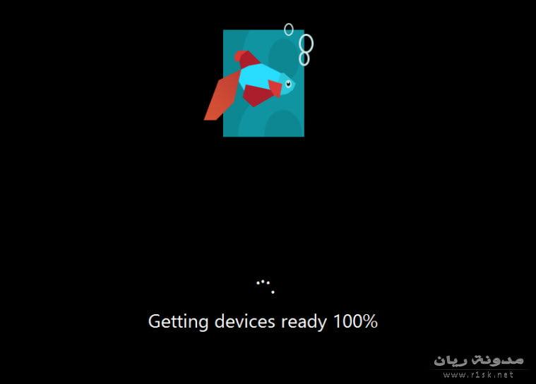 تثبيت ويندوز 8 بدء التشغيل