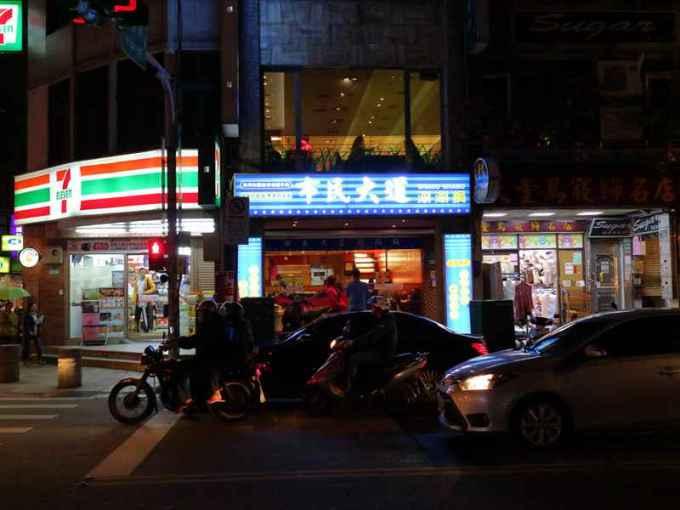 市民大道涮涮鍋 (林森店) - 頂級肉質、平價享受