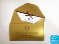 Конверт из дизайнерского картона, листовка с 1 бигом и ленточкой