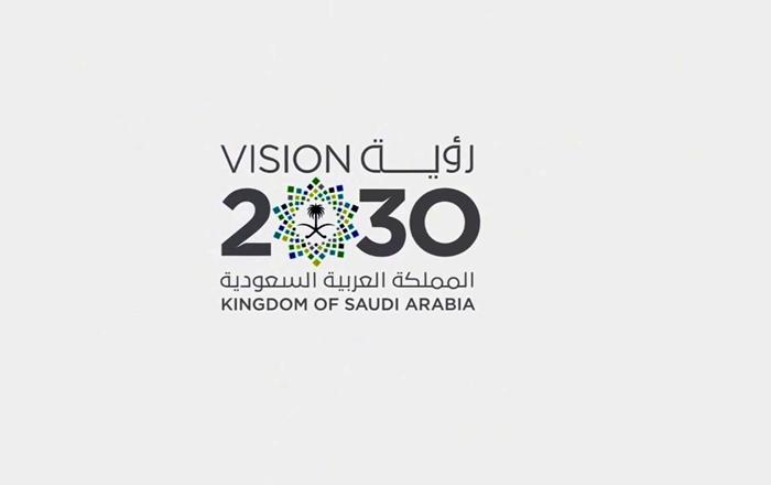 تحميل شعار رؤية 2030