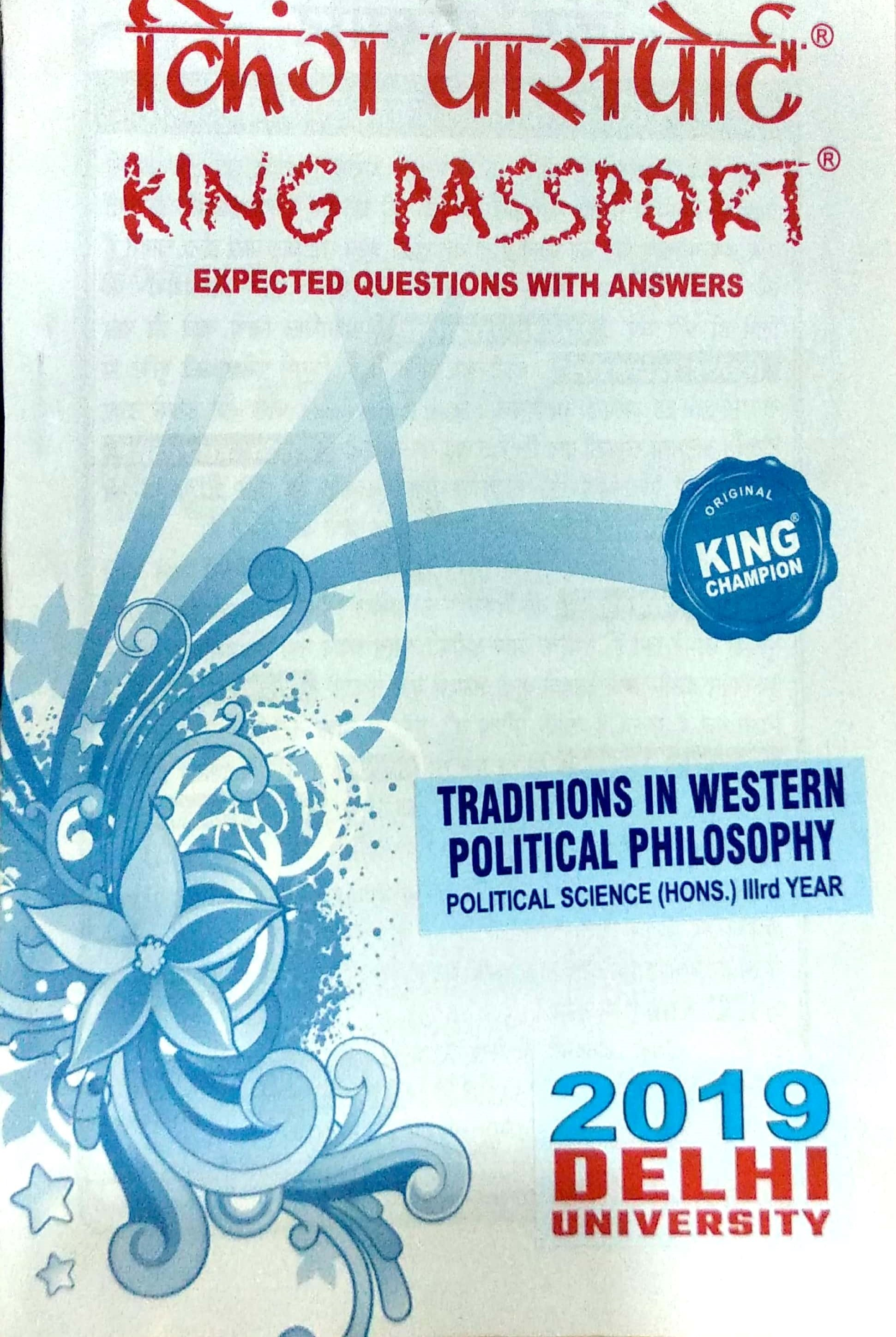 King Champion Passport Traditions In Western Political Philosophy For Polical Science Hons
