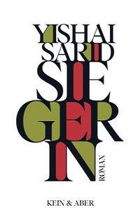Yishai Sarid Siegerin