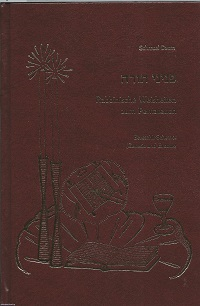 Cover Daum_Rabbinische_Weisheiten