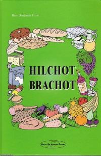Cover Forst_Hilchot_Brachot