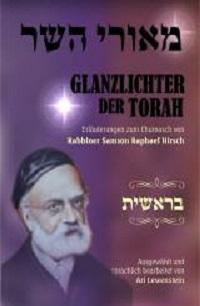 Cover Lewenstein_Glanzlichter_der_Thora_Bereschit