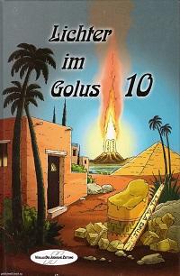 Cover Lichter_im_Golus_10