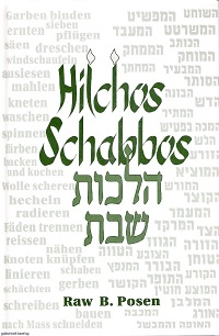 Cover Posen_Hilchos_Schabbos