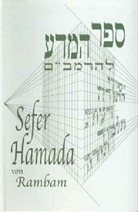 Cover Rambam_Sefer_Hamada