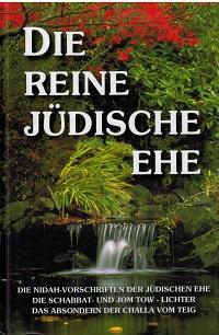 Cover Silbiger_Reine_juedische_Ehe