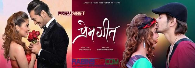Prem Geet Nepali Movie Online Poster