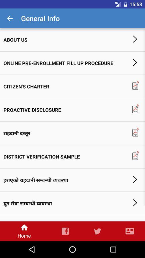General Info - Nepali Passport