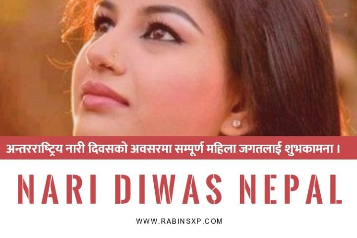 Nari-Diwas-Nepal-International-Women's-Day-Nepal