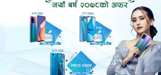 Oppo Naya Barsha 2078 Ko Offer