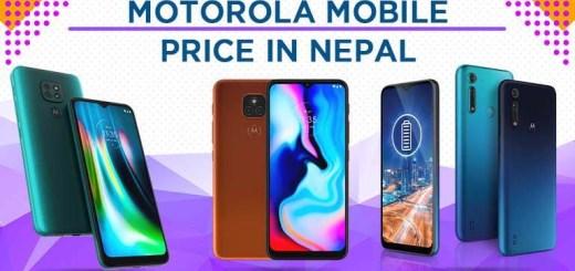 Motorola Mobile Price in Nepal 2020 smarphones moto e7 plus g9 play g8 power lite