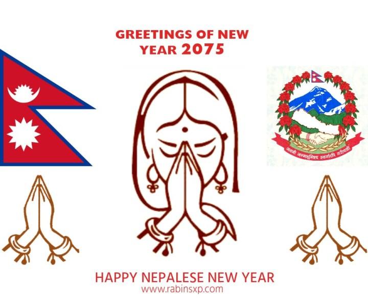 happy new year 2075 image