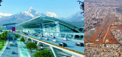 pokhara international airport