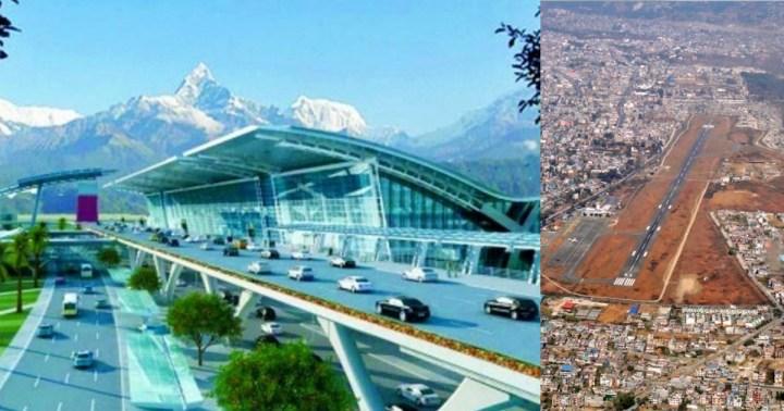 pokhara international airport