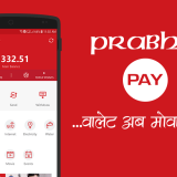 PrabhyPay-digital-wallet-nepal