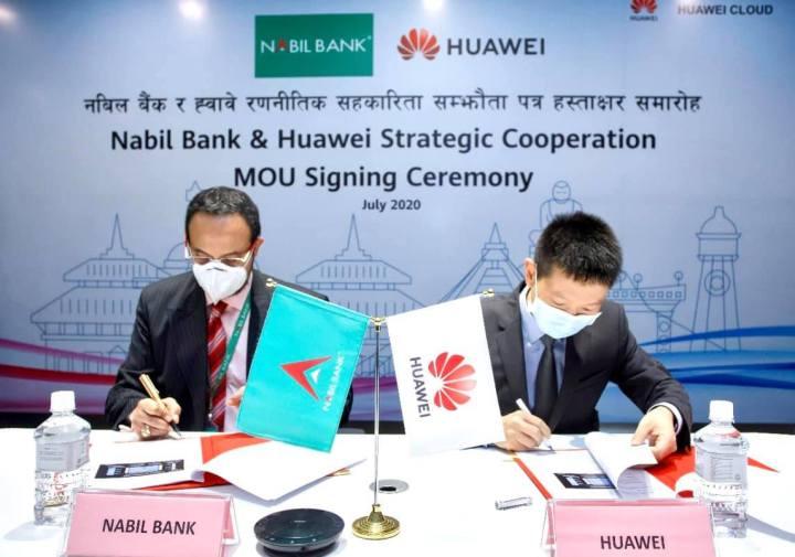 Nabil Bank & Huawei Strategic cooperation MOU signing ceremony