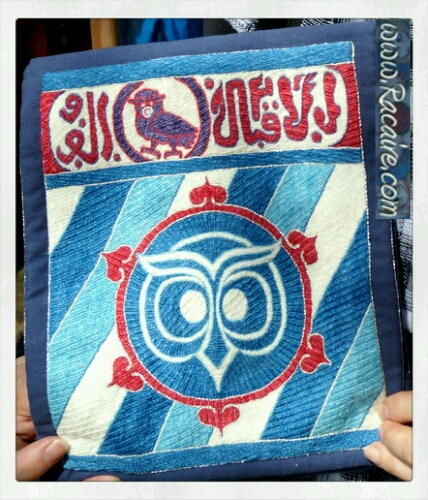 2017-05 - Racaire - Glorias ovo bag - medieval islamic inspired embroidery - SCA - Order of the velvet owl pouch - ovo pouch - islamic laid and couched work - bayeux stitch - refilsaum