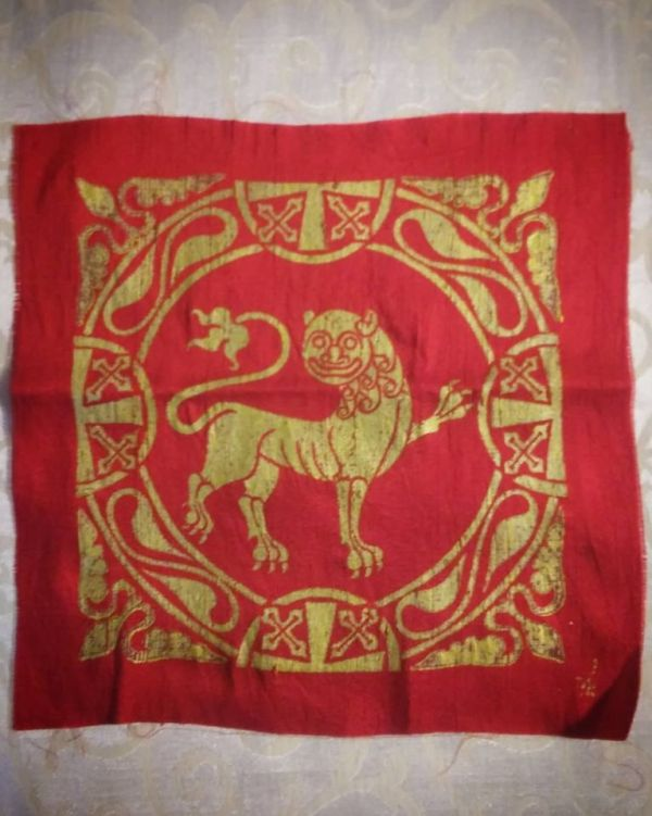 Bright red 100% silk patch with premium gold 12th century lion print. Hand printed with my own hand carved stamps. New, pre-washed & machine washable!