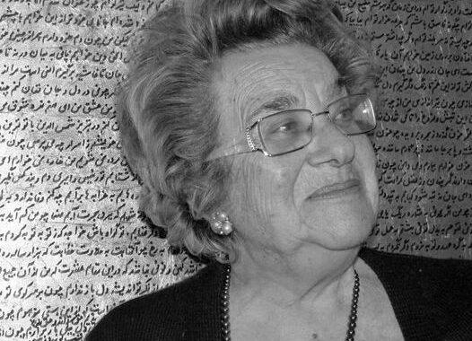 In ricordo di Anna Ventura, poetessa e scrittrice