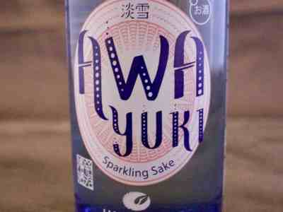 Don't Judge Me Mondays: Awa Yuki Sparkling sake