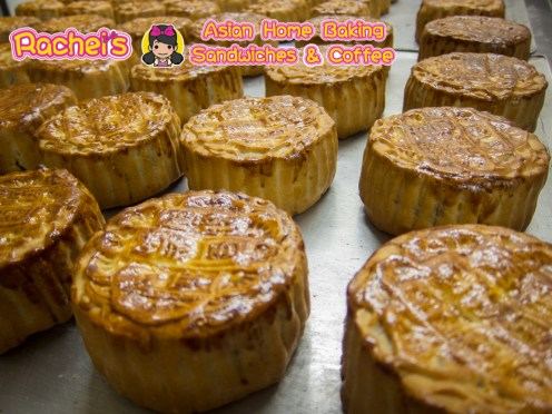 Lotus Seed Paste Mooncake