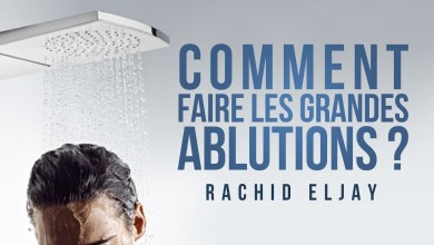 Photo of Comment faire les grandes ablutions (al ghousl).