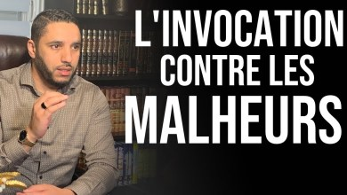 Photo of L'INVOCATION CONTRE LES MALHEURS..
