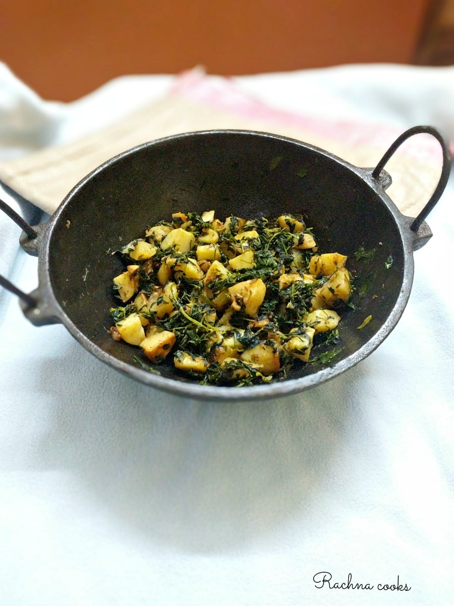 Aloo Methi Recipe | Potato with Fenugreek Leaves