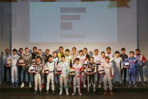 Super Formula 2014 Drivers