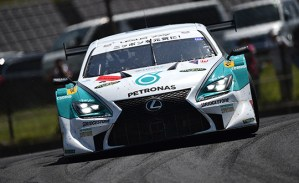 Super GT Autopolis 2014 Petronas Tom's RC F