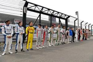 Super Formula 2017 Drivers