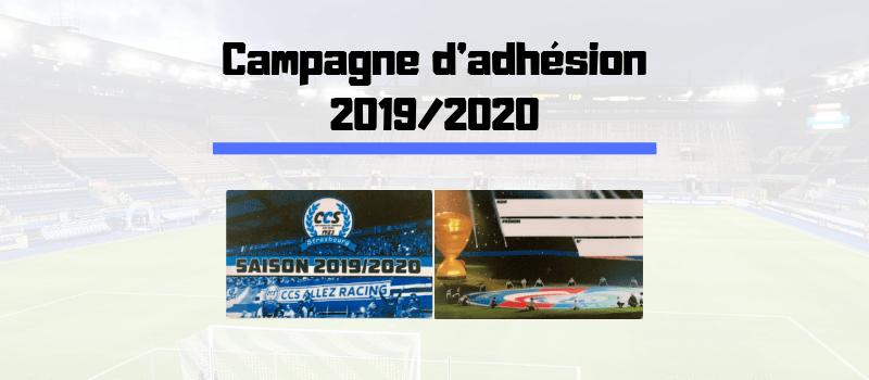 Adhésions 2019/2020